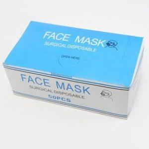 Envío-libre-mascarilla-desechable-quirúrgica-máscaras-máscaras-contra-el-polvo-médica-máscaras-de-la-gripe-200